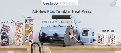Want Seamless Prints on 30oz Skinny Tumblers & More? Try BestSub All-New Plus Tumbler Heat Press!